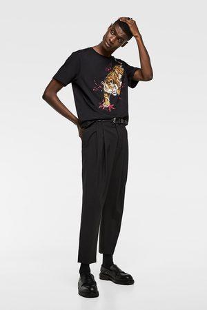 Zara CONTRAST TIGER PRINT T-SHIRT