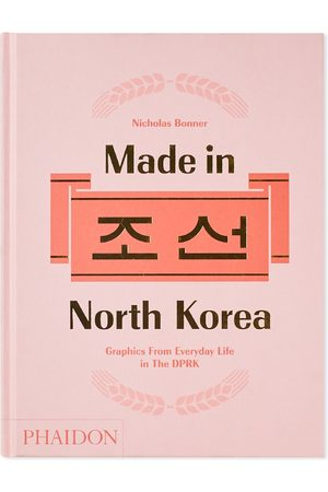Publications Made in North Korea