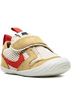 Nike Mars Yard (CB)