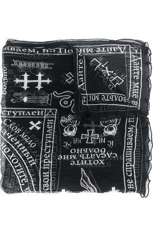 KTZ Multi-logo print scarf