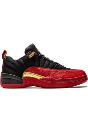 """Jordan Air 12 Retro """"Super Bowl LV"""" sneakers"""