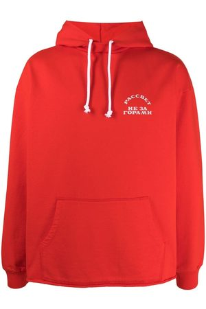 PACCBET Logo-print cotton hoodie