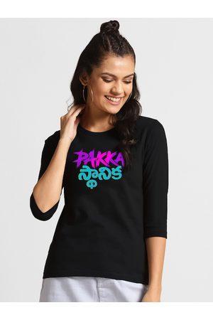 Bewakoof Women Black Printed Polo Collar Applique Loose T-shirt